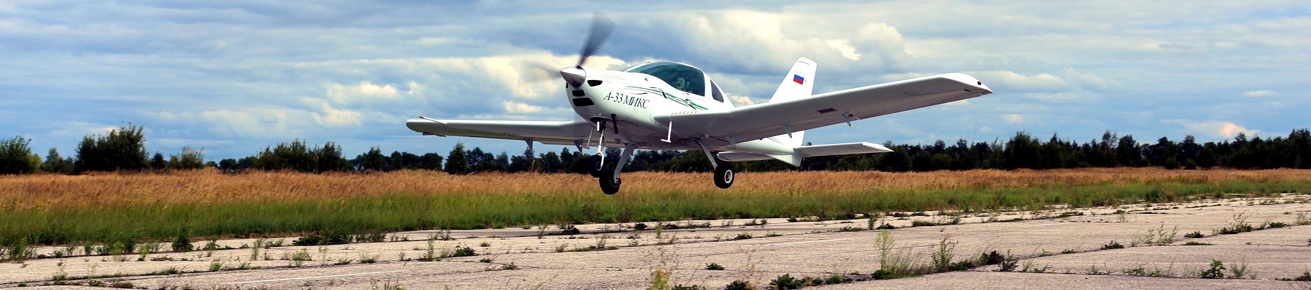 фото слайдера «самолёт а33»