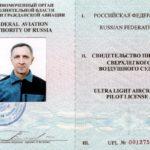 avia-documentation-paradive-ru