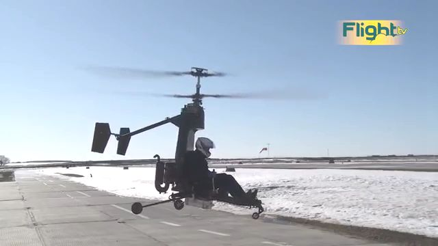 микрон вертолет