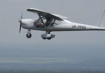 Обзор самолета Aeroprakt A32