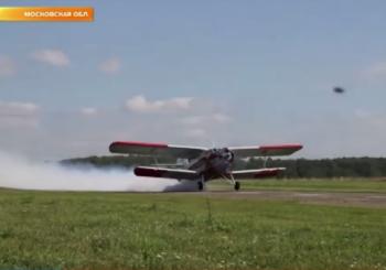 Первый Всероссийский Конгресс малой авиации