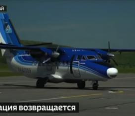 На Алтай вернулась малая авиация