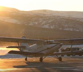 Магаданская область получила два новых самолета ТВС-2МС