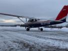 Как подать план полета для воздушного судна