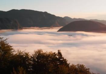 Осенний полет в Словении с горы Фогель