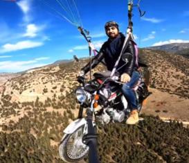 Полет на мотоцикле