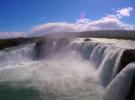 Исландия. Парапланерное путешествие