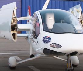 Новости малой авиации. Самолет Сигма-7. Авиационная Формула-1